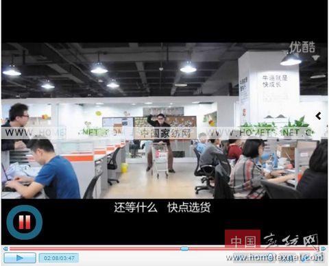 企业竞相模仿江南style 家纺文娱营销已到来?