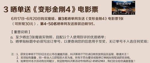 抢豪礼别手软科沃斯京东特惠促销【生活热点】