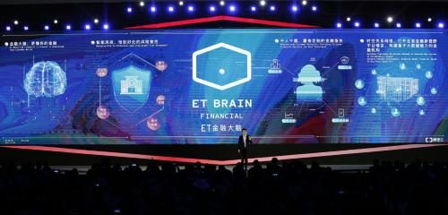 阿里云宣布推出智能决策金融方案ET金融大脑【热点生活】